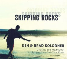 """Skipping Rocks"" recorded by Chris Murphy"