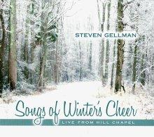 Live recording by Steven Gellman